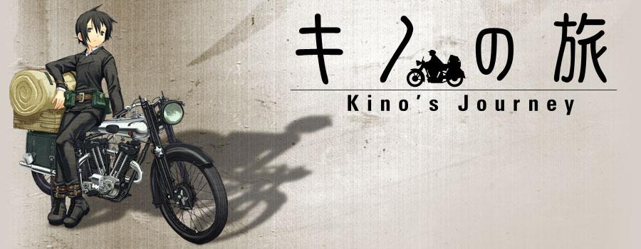 key_art_kinos_journey